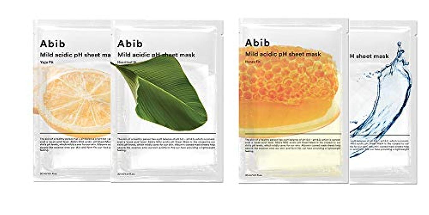 デクリメント実際の心のこもった【ABIB】MILD ACIDIC pH SHEET MASK 【アビブ】弱酸性pHシートマスク 全4種類?各3枚ずつのお試しセット(日本国内発送)