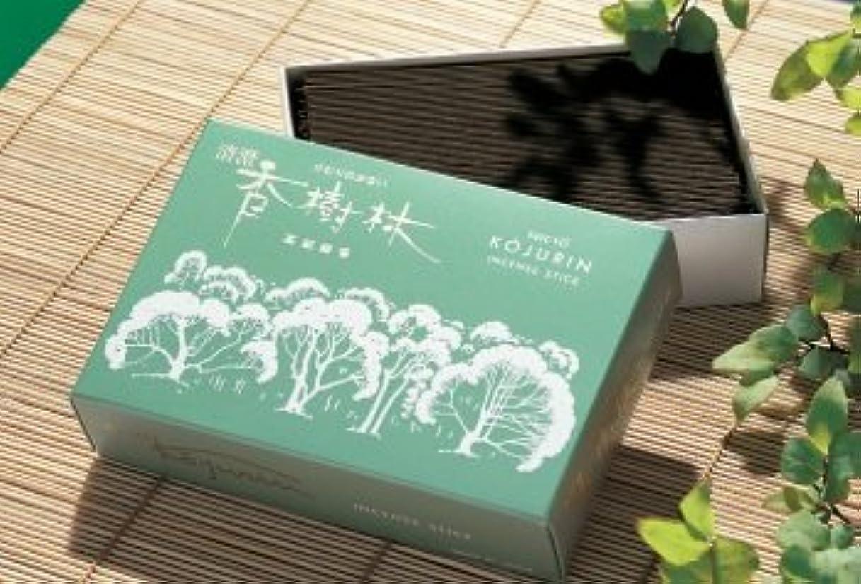 トラブルアコードワンダー玉初堂 清澄香樹林 大バラ