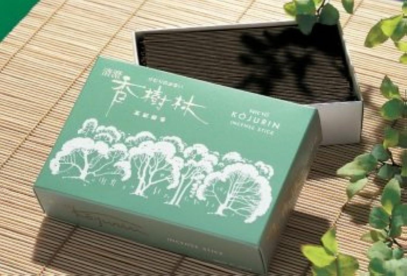 封筒代理人眠る玉初堂 清澄香樹林 大バラ