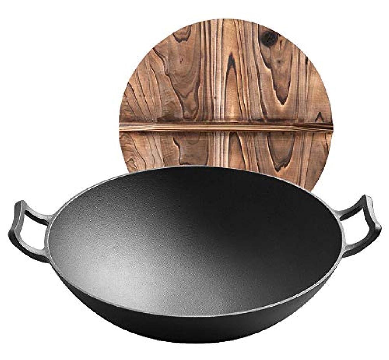 形式うがい囲む鋳鉄鍋中華なべノンスティックノンスティック家庭用鉄厚36センチ丸底鉄ストーブガスストーブ