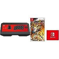 【Nintendo Switch対応】リアルアーケードPro.V HAYABUSA for Nintendo Switch + ドラゴンボール ファイターズ - Switch (Amazon.co.jp限定特典付) セット
