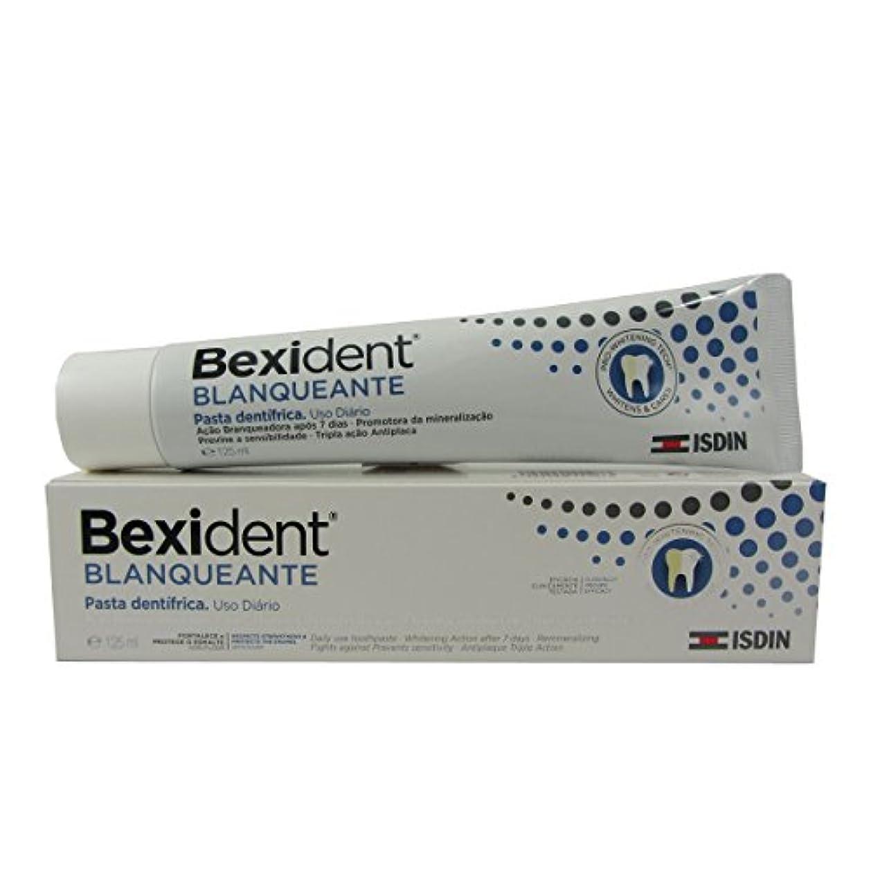 バーゲン正確な形成Bexident Whitening Toothpaste 125ml [並行輸入品]