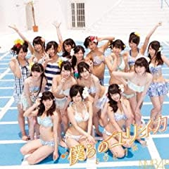 NMB48(難波鉄砲隊其之参)「ひな壇では僕の魅力は生きないんだ」の歌詞を収録したCDジャケット画像