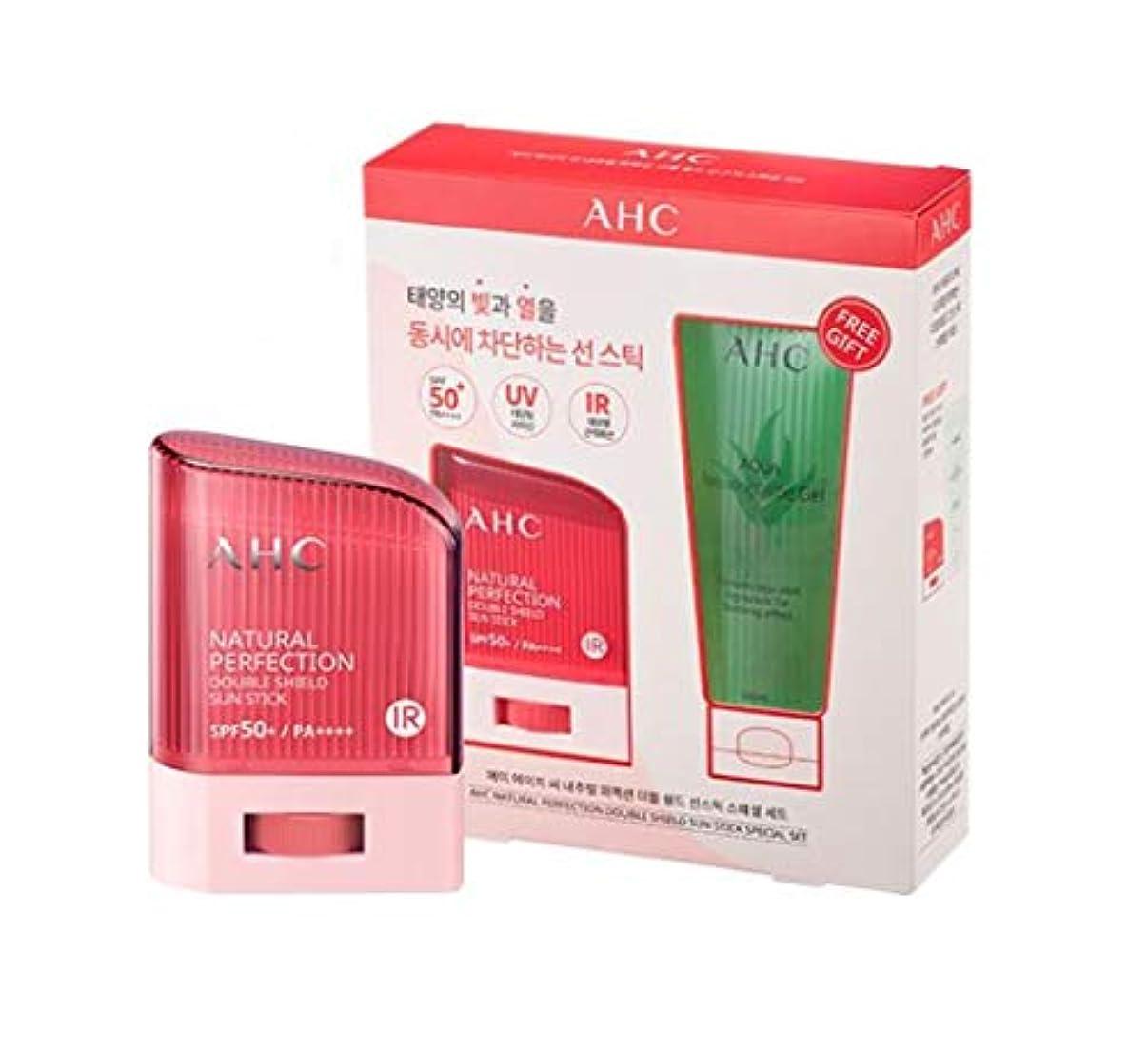 のぞき見静けさ褐色AHC Natural Perfection Double Shield Sun Stick Special Set(Aloe Gel 100ml 含ま) スティック+アロエジェル[並行輸入品]