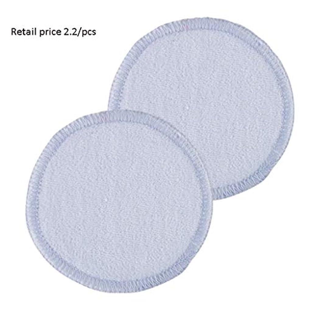 名詞休日にイタリアのクレンジングシート 再利用可能な洗える8センチラウンドクレンジングコットンパッド、収納バッグ付き4色、ランドリー製品用スキンケア製品 (Color : Blue, サイズ : 8cm)