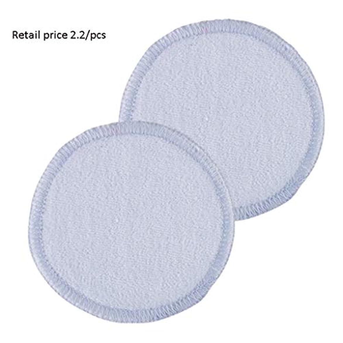 結婚食堂保育園クレンジングシート 再利用可能な洗える8センチラウンドクレンジングコットンパッド、収納バッグ付き4色、ランドリー製品用スキンケア製品 (Color : Blue, サイズ : 8cm)