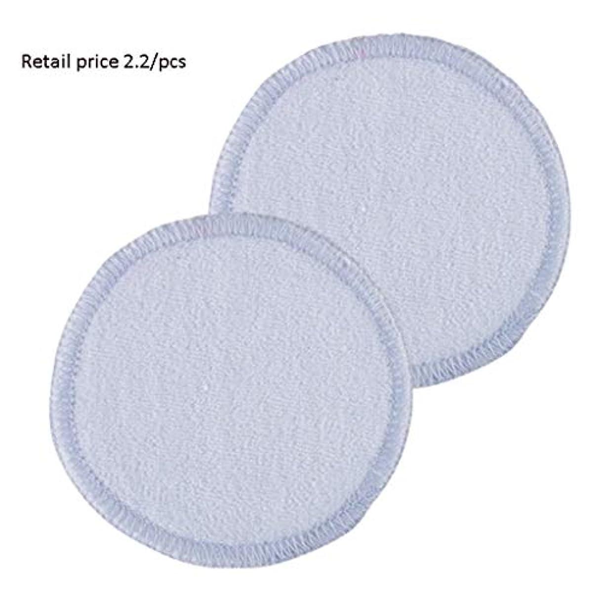 従者再現する研磨剤クレンジングシート 再利用可能な洗える8センチラウンドクレンジングコットンパッド、収納バッグ付き4色、ランドリー製品用スキンケア製品 (Color : Blue, サイズ : 8cm)