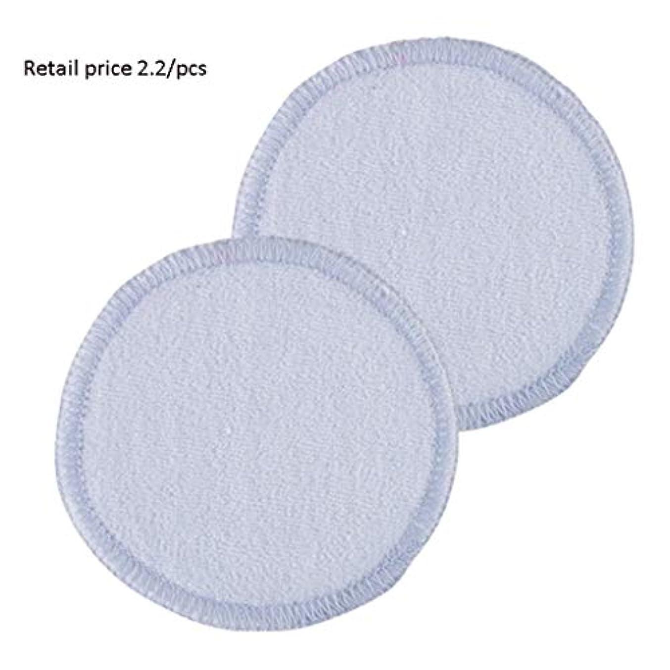 症候群ゴルフ削除するクレンジングシート 再利用可能な洗える8センチラウンドクレンジングコットンパッド、収納バッグ付き4色、ランドリー製品用スキンケア製品 (Color : Blue, サイズ : 8cm)