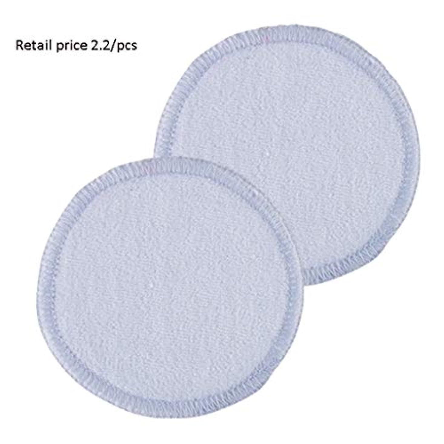 吸い込むアクセルレジデンスクレンジングシート 再利用可能な洗える8センチラウンドクレンジングコットンパッド、収納バッグ付き4色、ランドリー製品用スキンケア製品 (Color : Blue, サイズ : 8cm)
