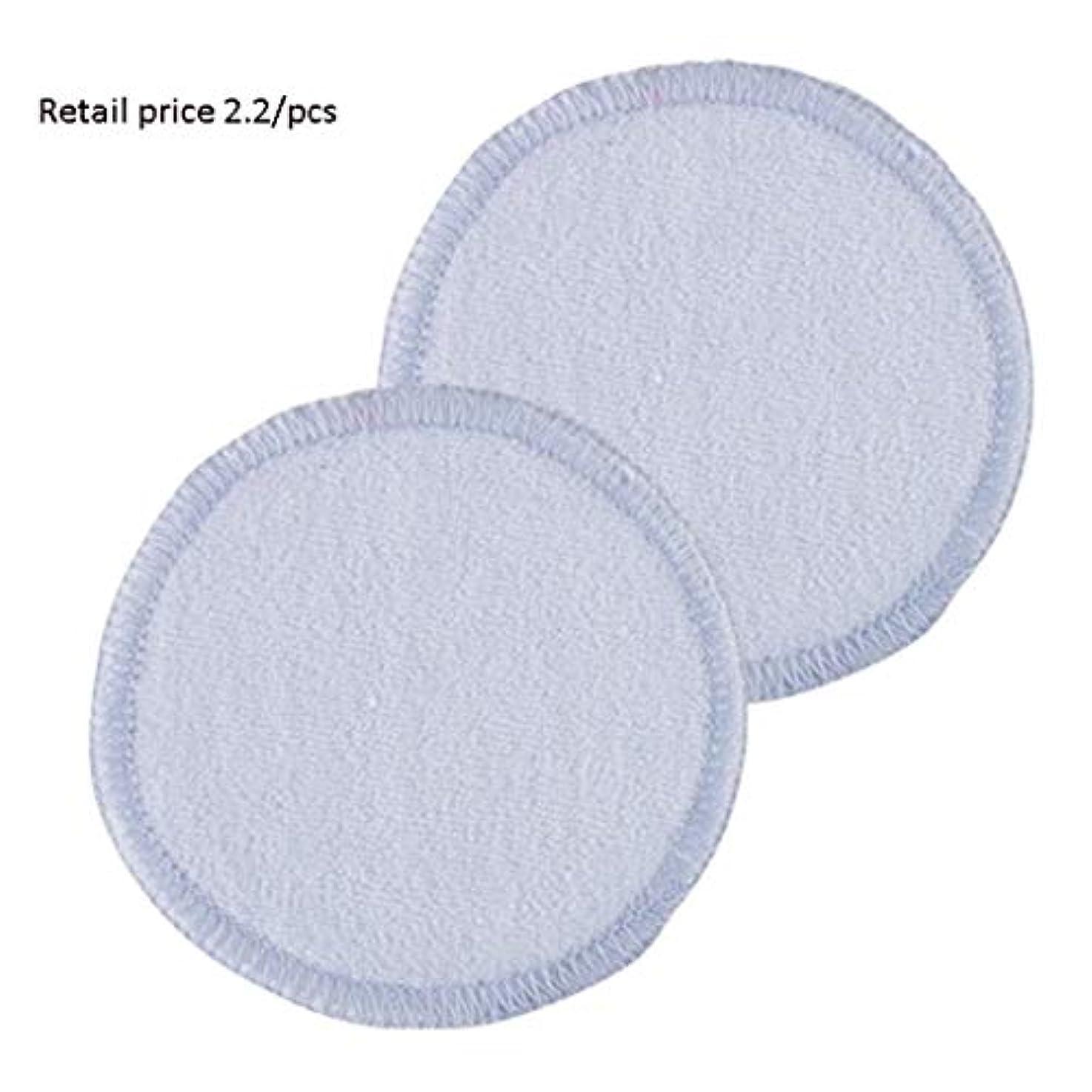 愛国的な明確な示すクレンジングシート 再利用可能な洗える8センチラウンドクレンジングコットンパッド、収納バッグ付き4色、ランドリー製品用スキンケア製品 (Color : Blue, サイズ : 8cm)
