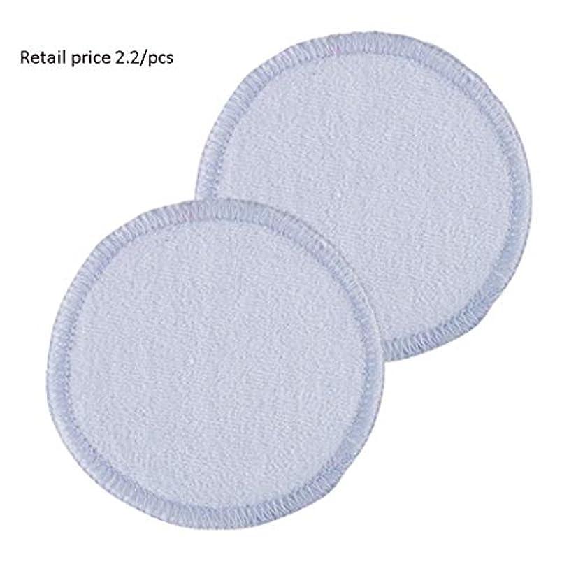 ロケーション強制的確実クレンジングシート 再利用可能な洗える8センチラウンドクレンジングコットンパッド、収納バッグ付き4色、ランドリー製品用スキンケア製品 (Color : Blue, サイズ : 8cm)
