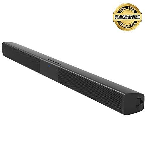 スピーカー PC bluetooth ステレオ Soundbar ポータブル 20W ホームシアター USB コンパクト ワイヤレス パソコン テレビ/スマホ/iphone/ipad/PC/Android 対応 高音質 軽量 黒ブラック …