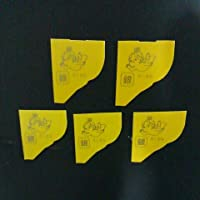 銀のエンゼル 5枚セット エンゼルマーク エンジェル 森永チョコボール しゃべる金のキョロちゃん缶 おもちゃのカンヅメ 缶詰
