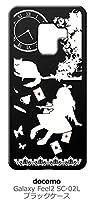 sslink SC-02L Galaxy Feel2 ギャラクシー ブラック ハードケース Alice in wonderland アリス 猫 トランプ カバー ジャケット スマートフォン スマホケース