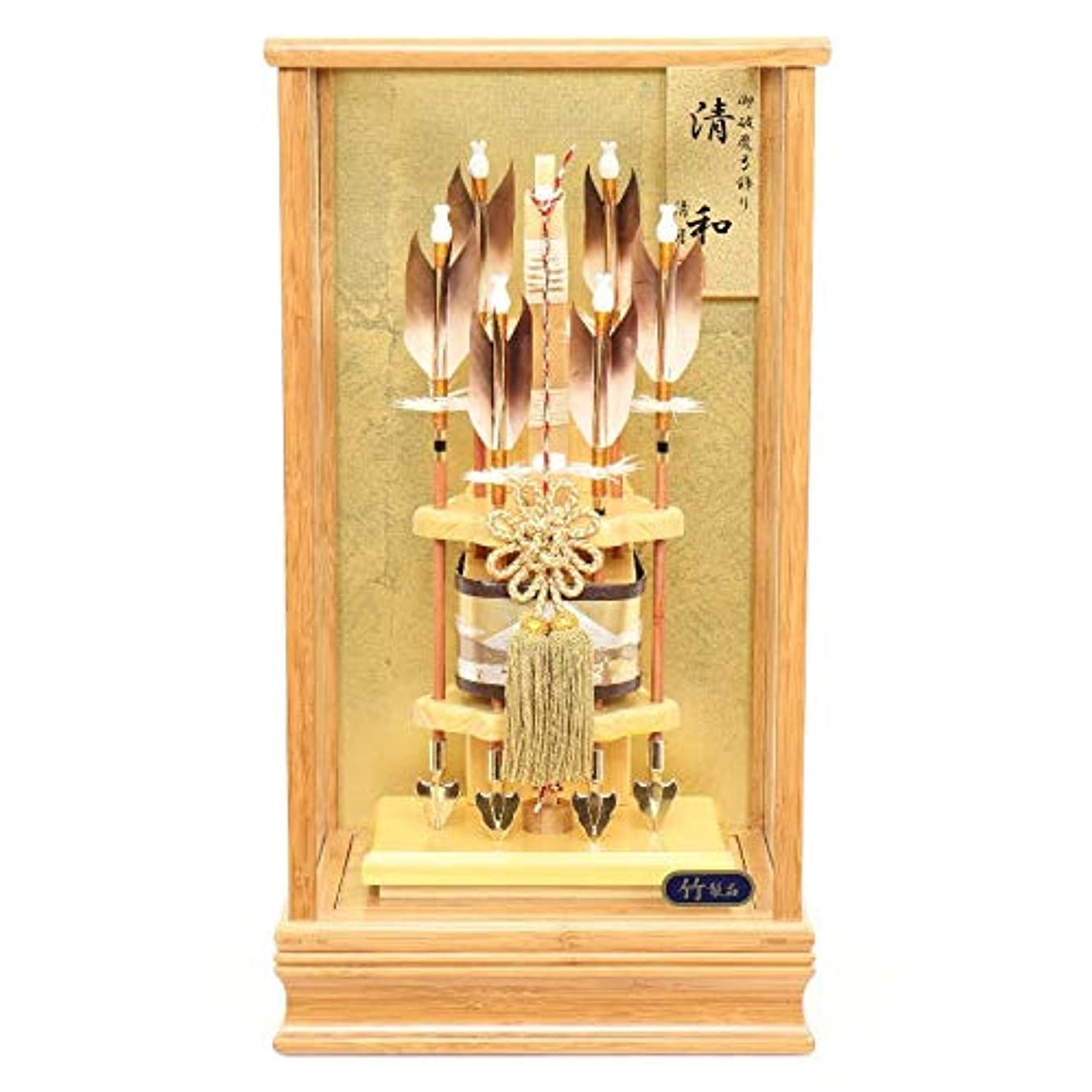 光沢のあるスーパーマーケット概して破魔弓 ケース入り 竹清和 竹製 10号 高さ45cm (fz-2-10-910) 正月飾り