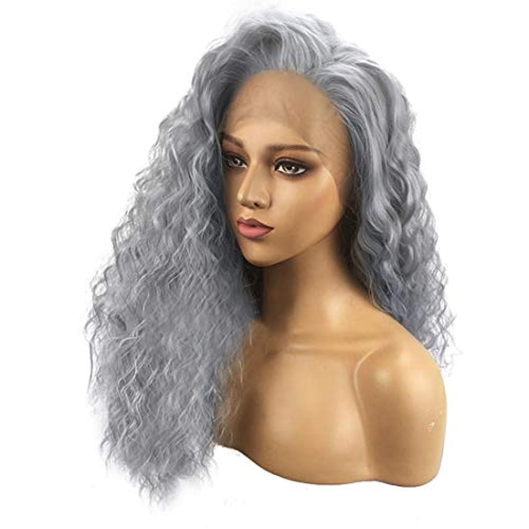 砂利なぜミサイルFuku つけ毛 かつら女性のフロントのレースの長い巻き毛の化学繊維のレースのヘッドギア (色 : 写真の通り)