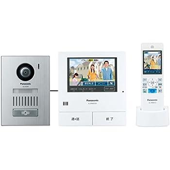 パナソニック(Panasonic) ワイヤレスモニター付テレビドアホン2-7タイプ 親機 約5型 子機 約2.4型 VL-SWD501KS