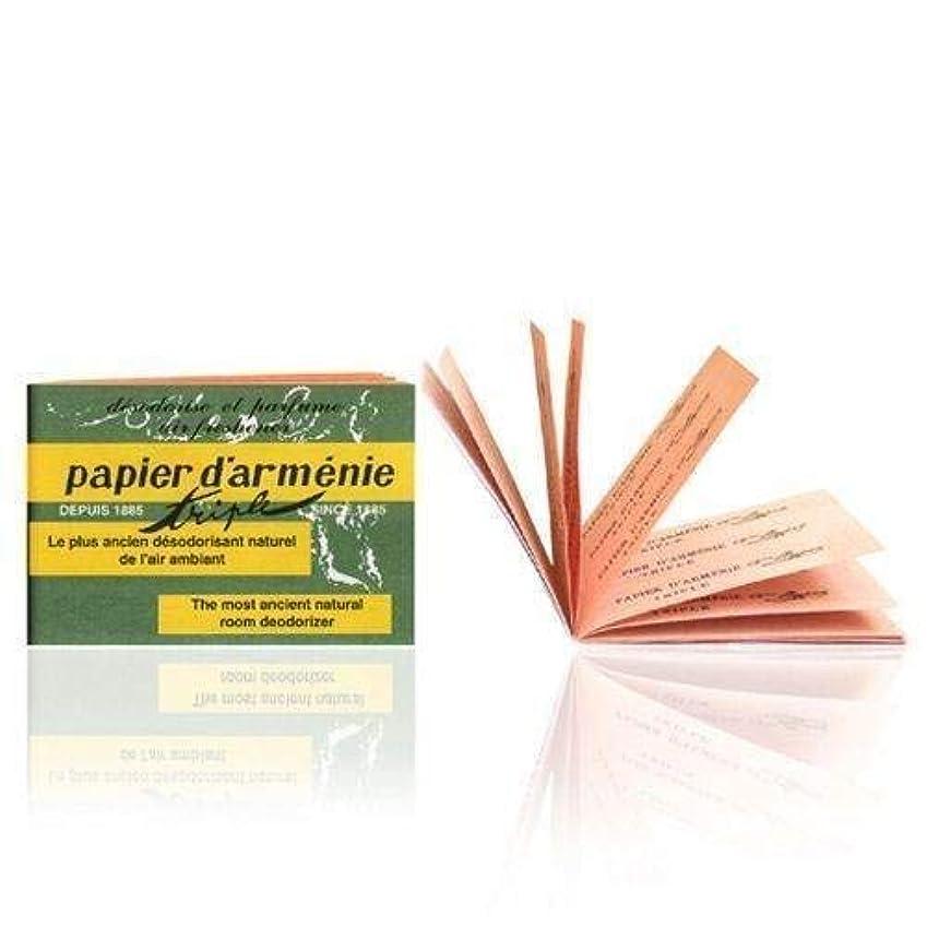 物理毎週効率的Papier d'Arménie パピエダルメニイ トリプル 紙のお香 フランス直送 [並行輸入品]