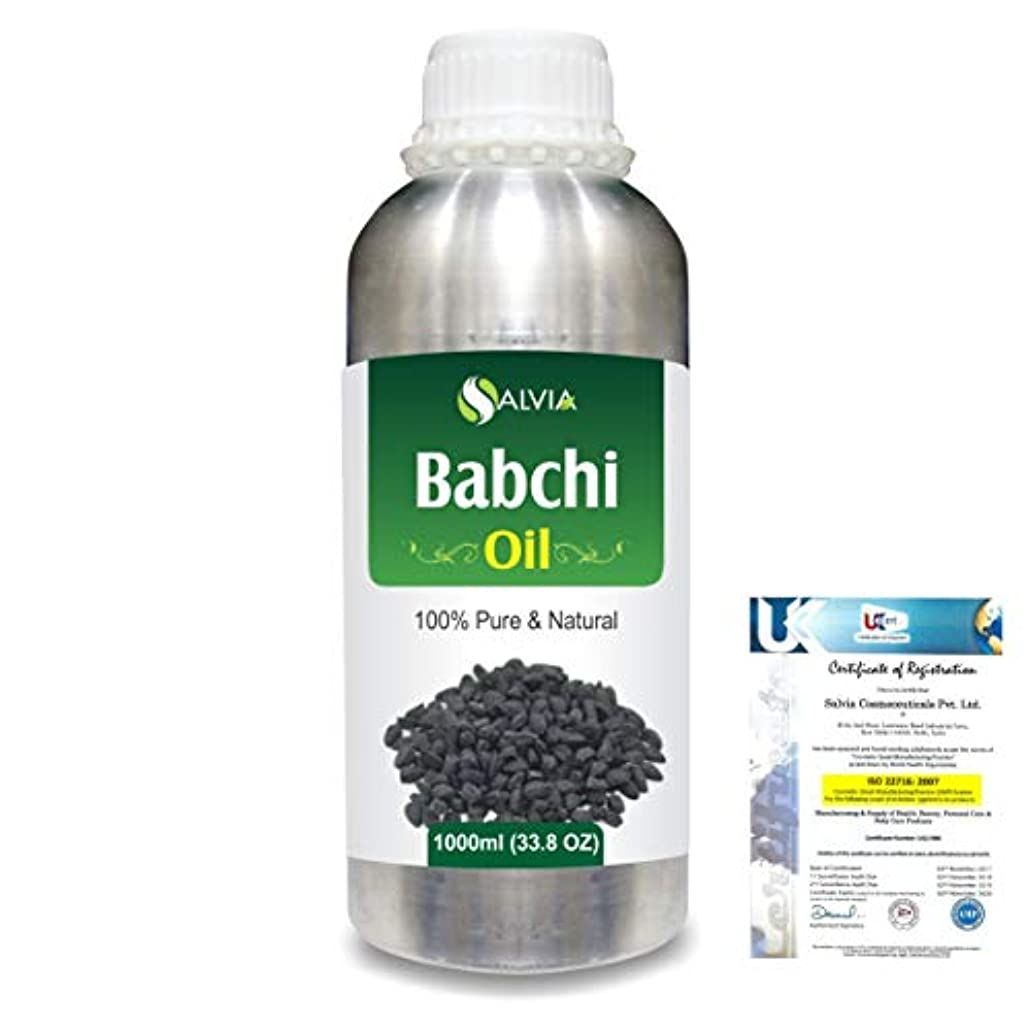 耐えられるフクロウ自体Babchi (Psoralea Corylifolia) 100% Pure Natural Oil 1000ml/33.8fl.oz.