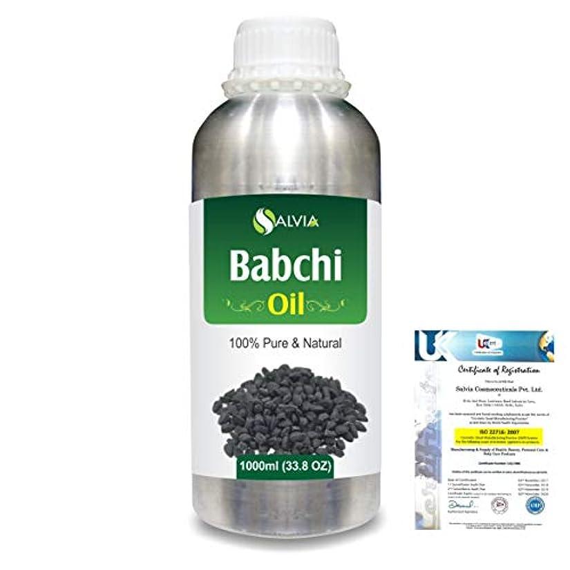 ブリード大胆肺Babchi (Psoralea Corylifolia) 100% Pure Natural Oil 1000ml/33.8fl.oz.