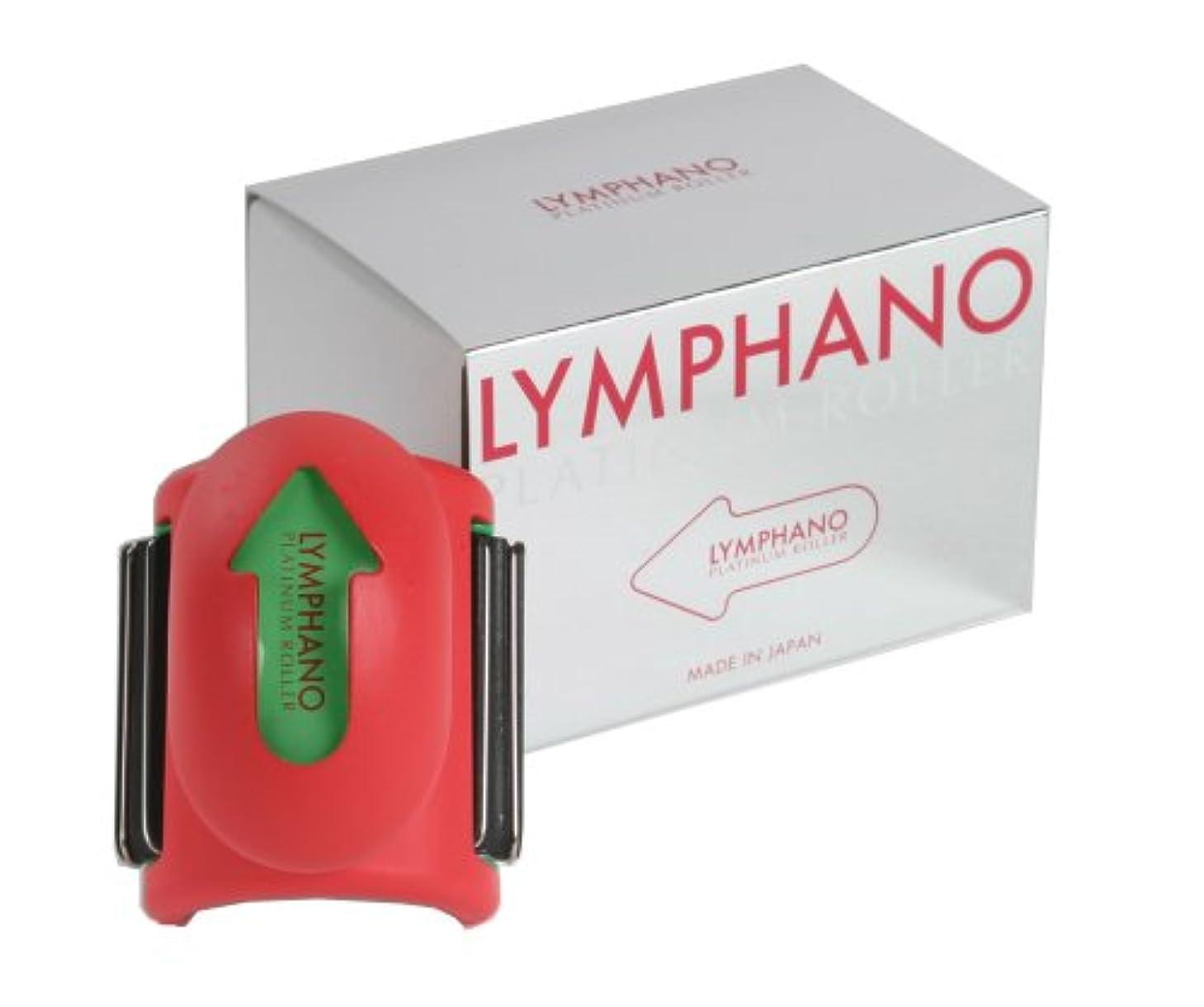 香り提供最悪エフプランニング リンパーノプラチナローラー