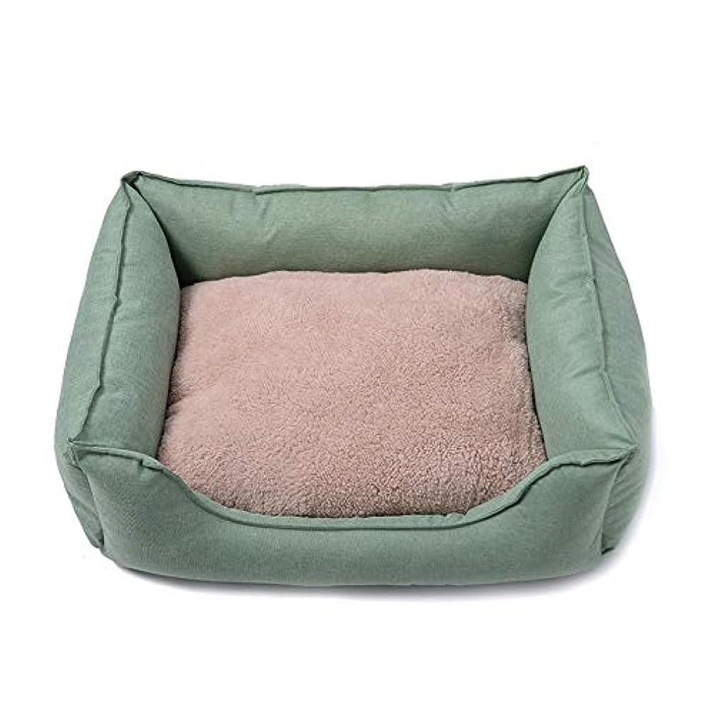 老人貝殻未就学小さな犬小屋ペット巣猫のトイレ猫のトイレの猫砂犬小屋の正方形の家のペットベッドペットベッド (Color : Green, Size : 45*35*12cm)