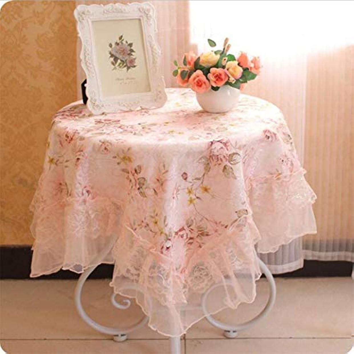 コンパイル名誉無法者JIOLK テーブルクロス 食卓カバー 田園風 オフホワイト 花 柄 模様 拭きやすい 飾り布 ティーテーブル 台所 ダイニング インテリア キッチン用品