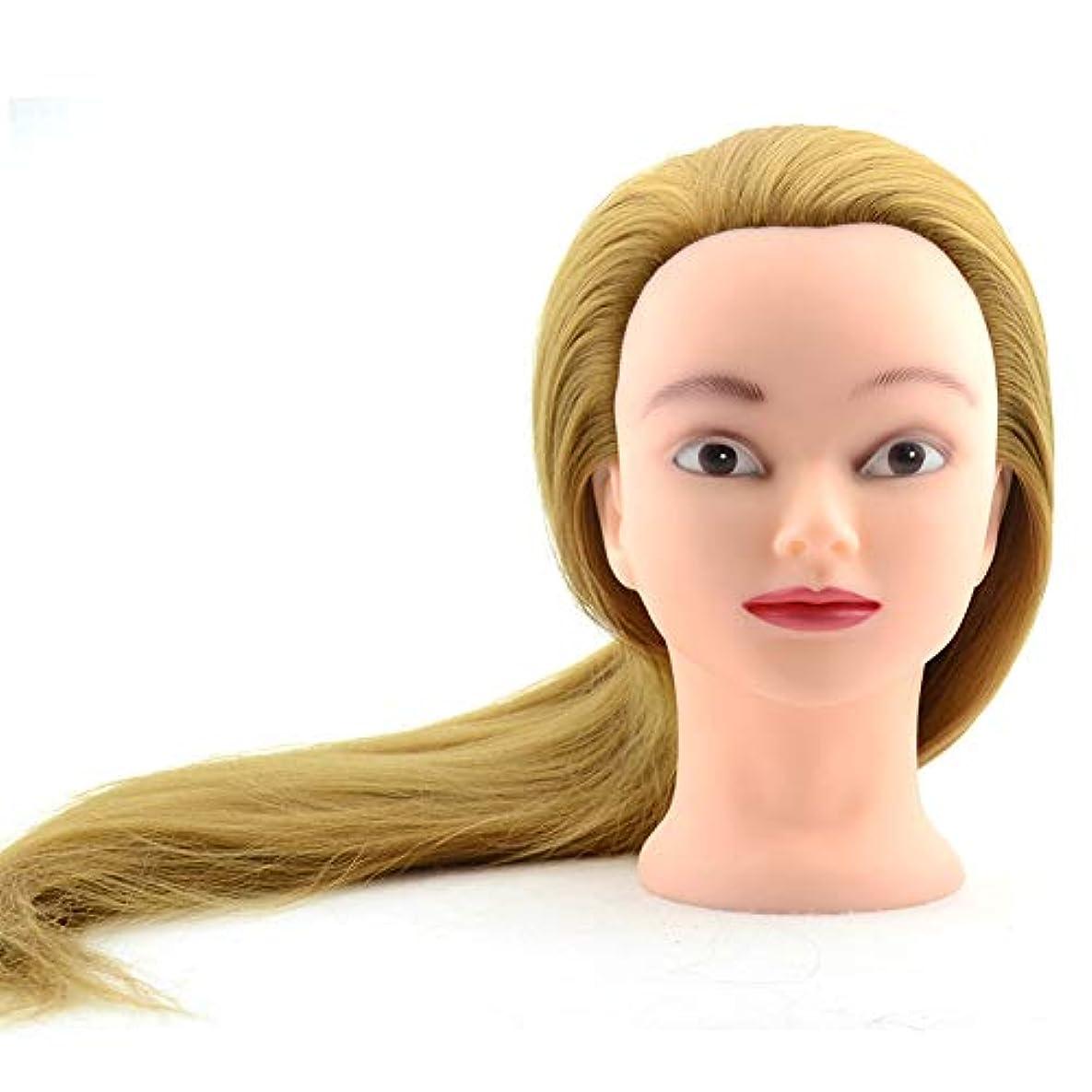 穿孔するグリーンランド子供時代化学繊維ウィッグモデルヘッド理髪店学習ゴールデンヘアーダミーヘッドブライダルメイクスタイリングエクササイズヘッドモード