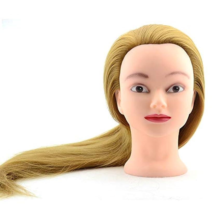 フラップ法医学トレイル化学繊維ウィッグモデルヘッド理髪店学習ゴールデンヘアーダミーヘッドブライダルメイクスタイリングエクササイズヘッドモード