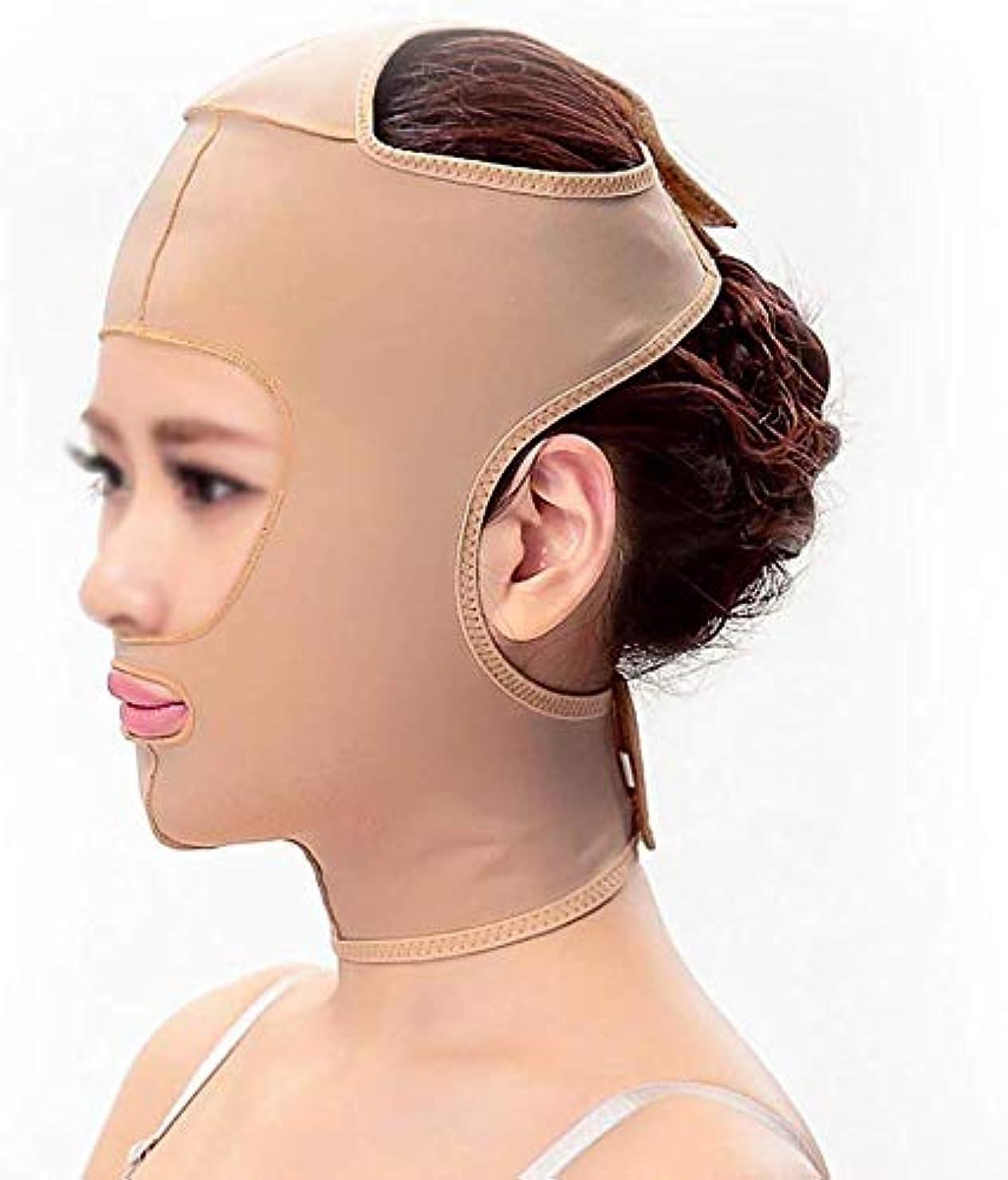 終了しました運河寄生虫美と実用的なSlim身ベルト、フェイシャルマスク薄い布マスクを布パターンを持ち上げるダブルあごを引き締め顔のプラスチック製の顔アーティファクト強力な顔の包帯(サイズ:S)