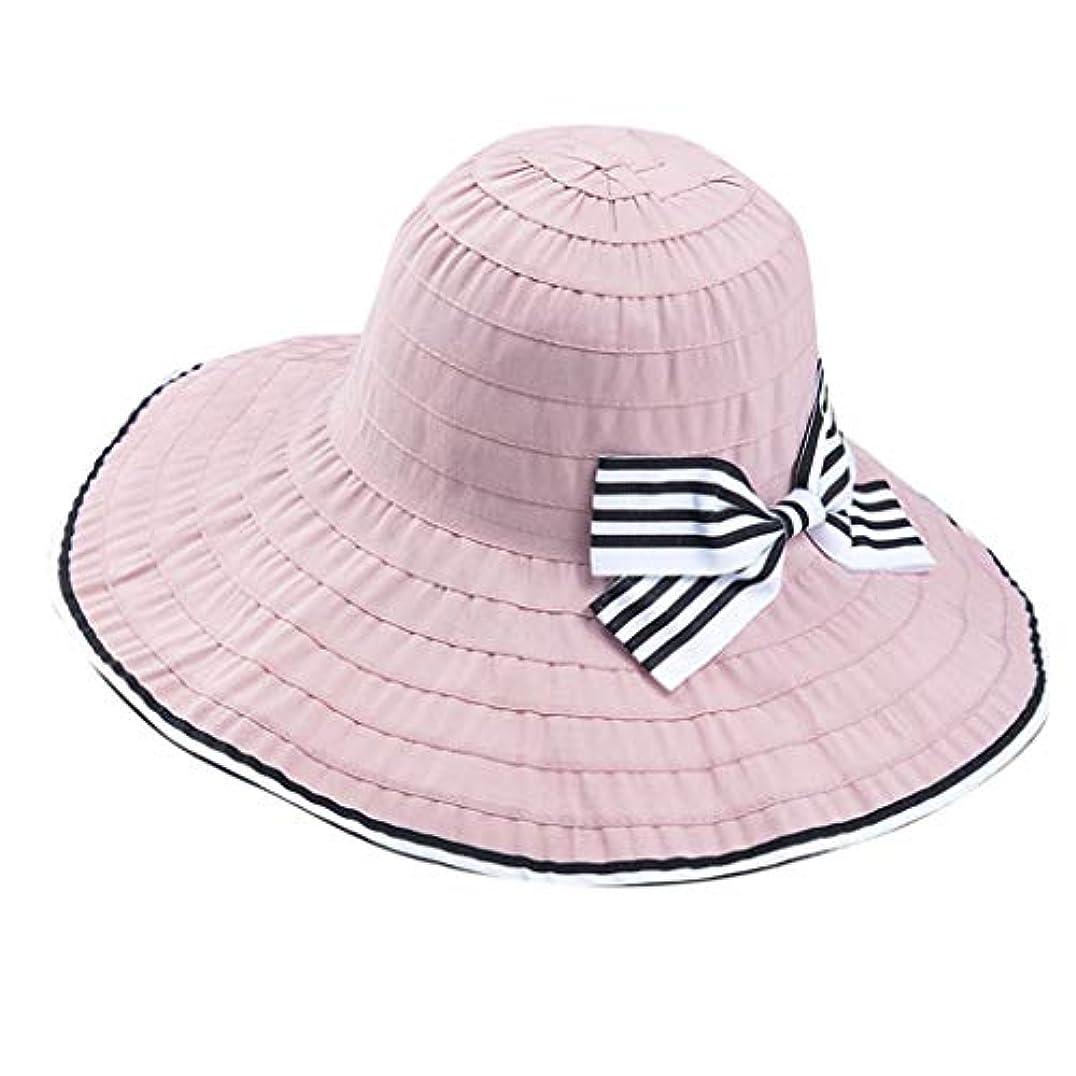 OD企画 UV 紫外線 母の日 ギフト 婦人 帽子 ハット レディース フラワーコサージュ付 帽子 日よけ UV対策 きれいめカジュアル 大人かわいい ファッション サマーハット サイズ調整機能帽子