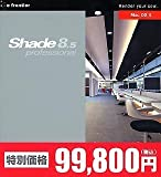 Shade 8.5 professional for Mac OS X