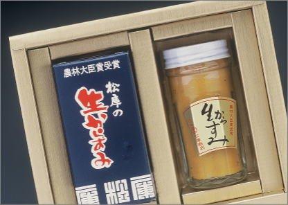 長崎「松庫・生からすみ」90g 2本入り