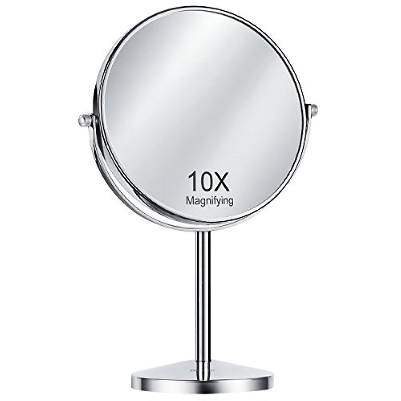 努力ぶら下がるすり減るOak Leaf 拡大化粧鏡両面 1x / 10倍 倍率卓上スイベルバニティミラー8インチ 10倍(8インチ)