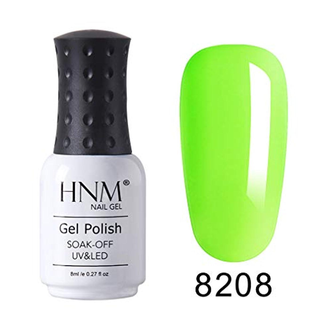 インストラクターマラドロイト豪華なHNM ジェルネイル カラージェル 蛍光色カラージェル 1色入り 8ml 【全12色選択可】