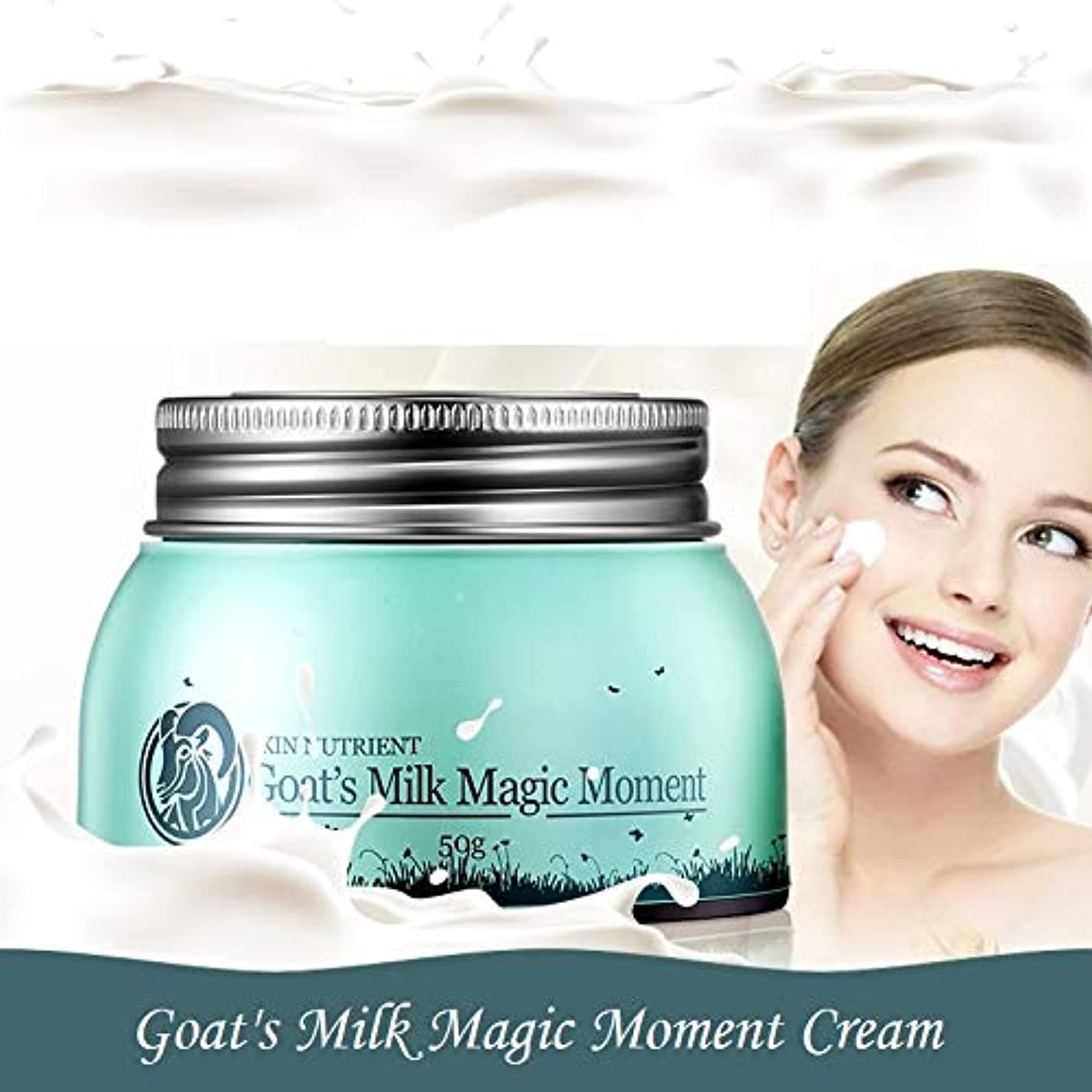 幾分微弱霧深いラフのための新バージョン栄養山羊ミルク品質モーメントクリーム栄養スーパーモイスチャライジングフェイスボディクリーム