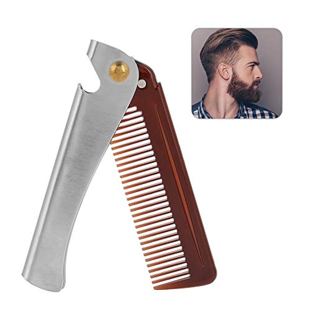 のヒープギャロップ必要とする男性用のひげとヘアケア折りたたみ櫛と春押しボタン