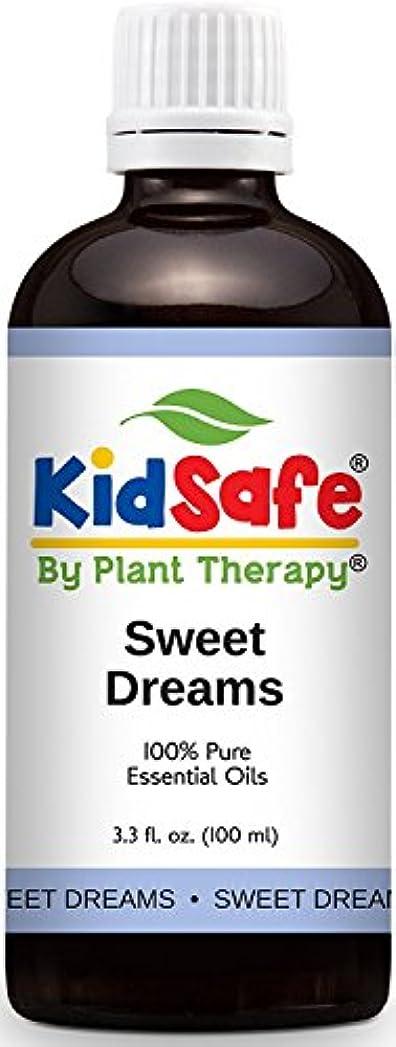 KidSafe甘い夢は、エッセンシャルオイルは100ミリリットルをブレンドSYNERGY。希釈していない、ピュア