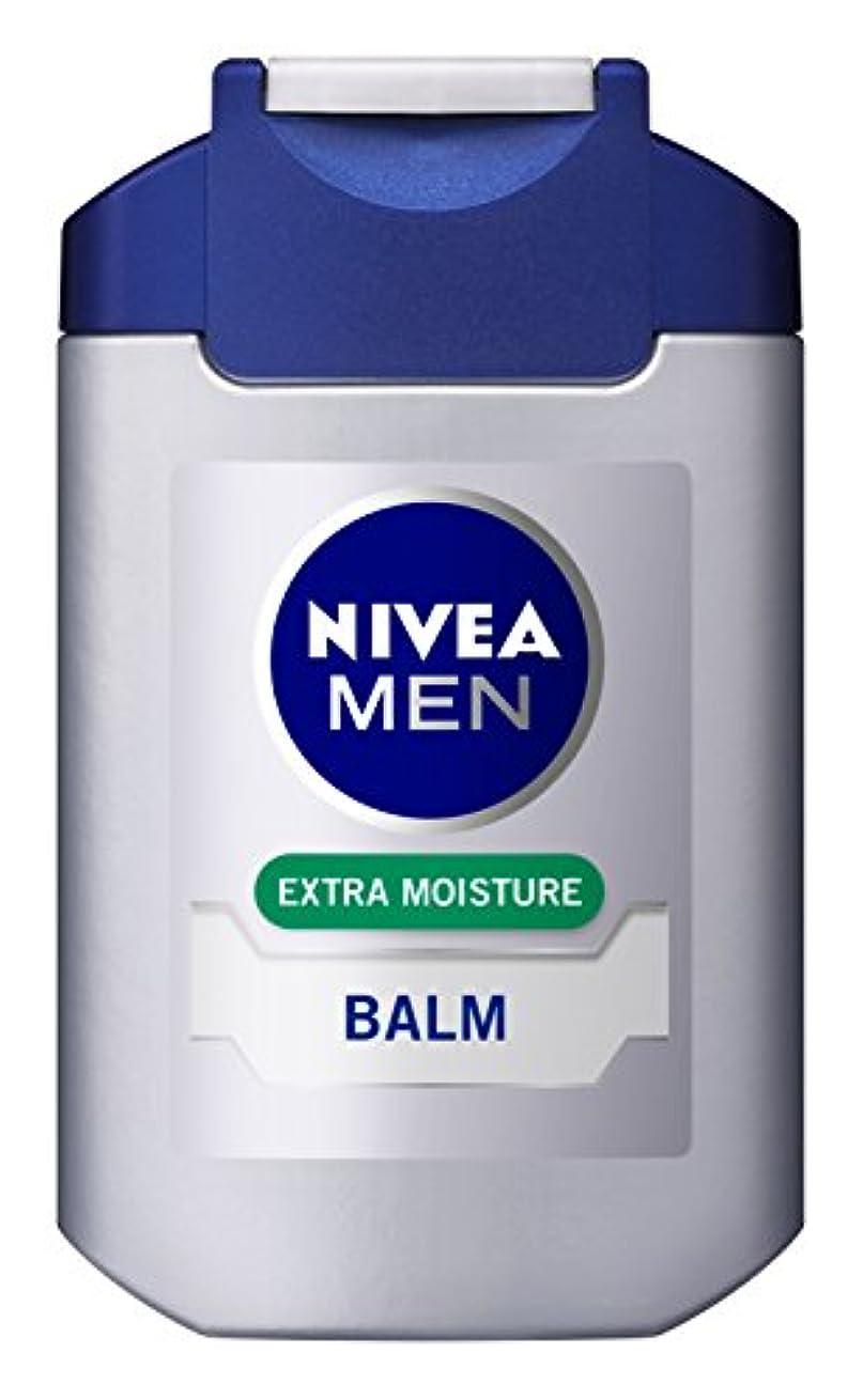 十分に入口成長するニベアメン エクストラモイスチャーバーム 100g 男性用 乳液