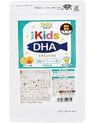 キッズDHA ビタミンA?D?E配合 オレンジ風味(国内製造) 90粒×2袋セット