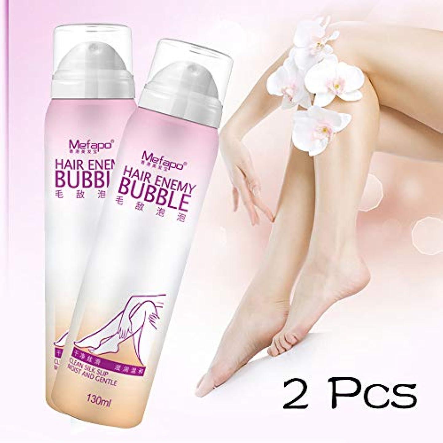宇宙船急流ボウリング(2パケット)痛みを伴う痛みなし痛みなし抗アレルギームーススプレー、フォームムースクリーム脱毛剤最高の女性と男性のマキアジェム脱毛クリーム Painless No Damage No Pain Anti allergic Mousse Spray, Foam Mousse Creams Depilatories Best Women and Men Maquiagem Hair Removal Cream (2 packet)