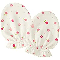 ミキハウス (MIKIHOUSE) ミトン 40-2993-784 F ピンク