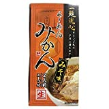 小林製麺 おたる らーめん みかん みそ味 2人前 生麺