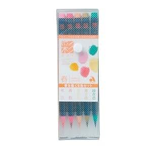 あかしや 水彩毛筆「彩」 春を描く5色セット