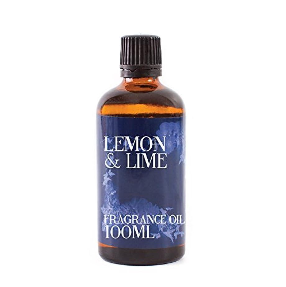 鏡にじみ出るシソーラスMystic Moments | Lemon & Lime Fragrance Oil - 100 ml
