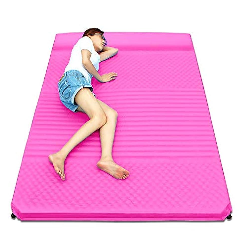 エゴマニア夫シャイニング5センチ厚い波型快適なダブルエアクッション、自動インフレータブル、テント屋外キャンプマットレス屋内ランチブレイクビーチマット (Color : Pink)