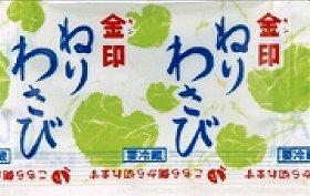 金印)練りワサビP-2 2.5g×200個