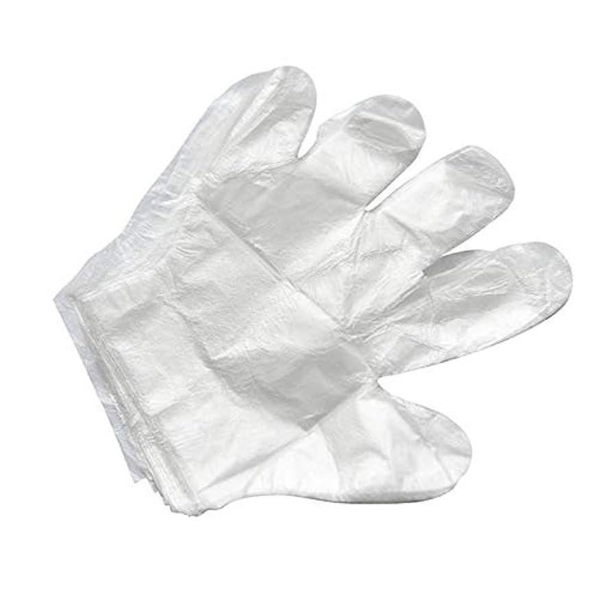 初心者こっそり決定的使い捨て手袋バーベキューアクセサリー高度なキャスティング手袋使い捨てケータリングDIYクリーニングヘアダイ食品グレードプラスチック手袋(2000)透明のみ