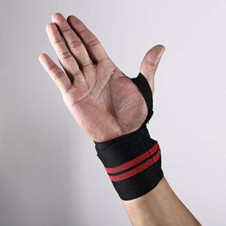 Wazenku スポーツリストバンドフリー調整ハンド圧ストレッチ巻きストラップ (色 : 黒)