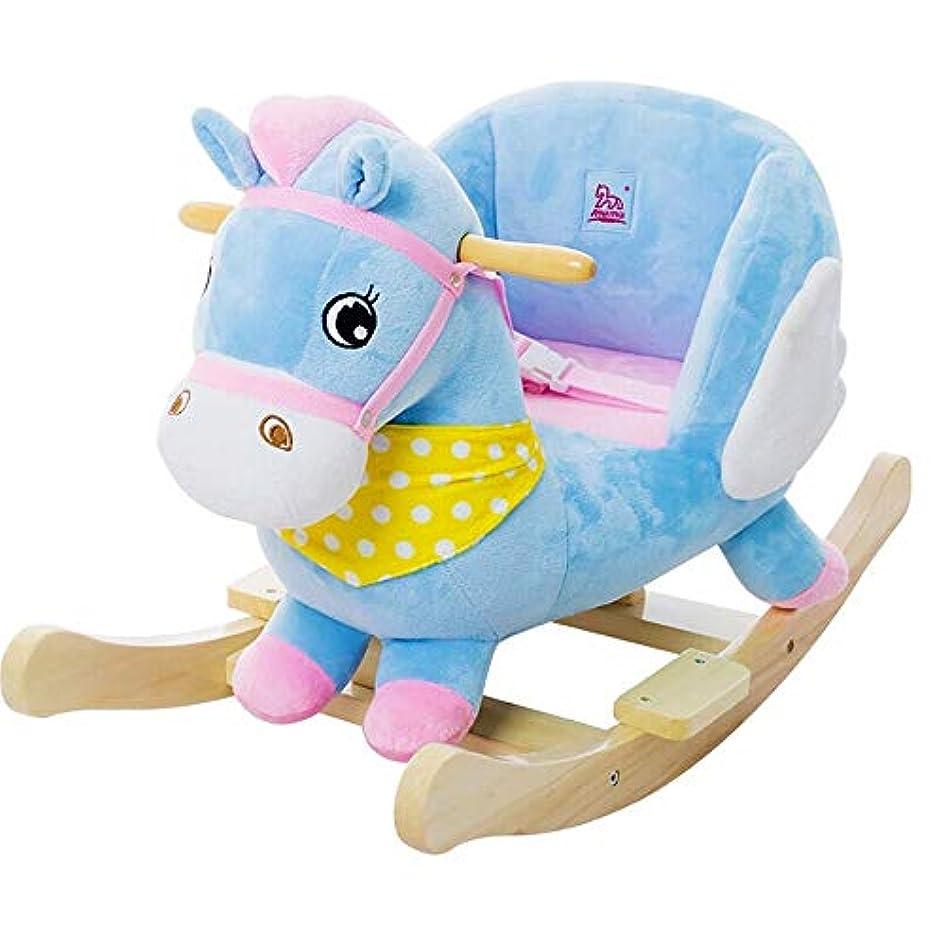 証書結婚見捨てる乗用玩具 子供乗っ玩具赤ちゃんのロッキングホースの幼児のゲームロッカー椅子1-3才子供の誕生日クリスマスギフト乗用馬のおもちゃ 幼児のおもちゃ (Color : Blue, Size : 29X68X54CM)